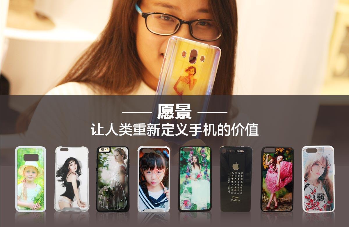手机卖场增值业务
